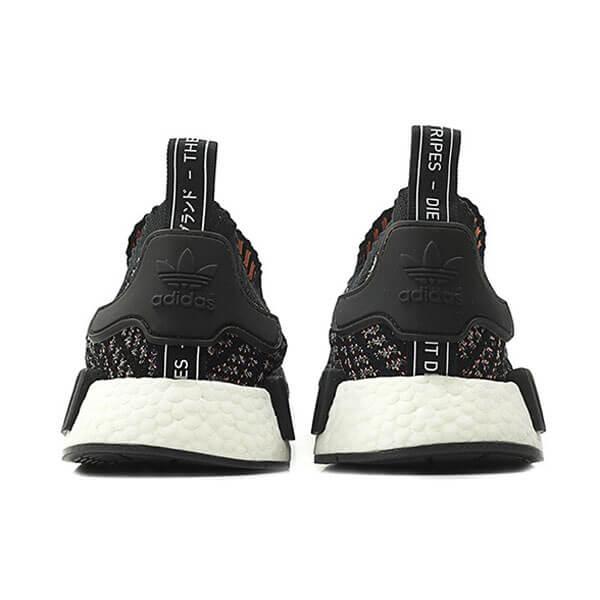 B37636 Adidas Pk Cblackgretw R1 Stlt Schuhe Nmd PwOkX8n0